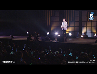 【Seunggi's Playlist】俺の女だから(Mix Ver.)