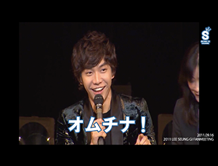 【LIVE CLIP】EP.3 スンギの韓国講座〜Par.t1 オムチナ編