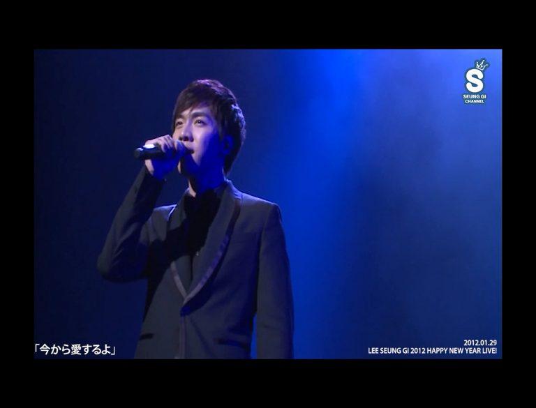 【Seunggi's Playlist】今から愛するよ