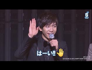 【LIVE CLIP】EP.3 スンギの韓国講座〜Part.2 ソウルオススメスポット編