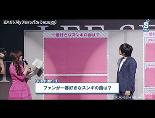 【LIVE CLIP】Ep.6 My Favorite Seunggi