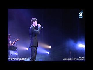 【Seunggi's Playlist】チングジャナ-友達だから