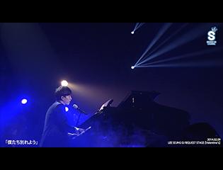 【Seunggi's Playlist】僕たち別れよう