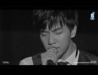 【Seunggi's Playlist】どうか