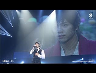 【Seunggi's Playlist】最後の一言